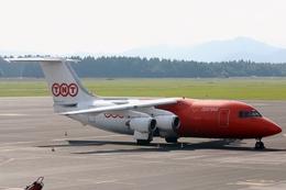 kinsanさんが、リュブリャナ空港で撮影したTNT航空 BAe-146-200QT Quiet Traderの航空フォト(飛行機 写真・画像)