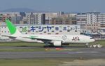 ふじいあきらさんが、福岡空港で撮影した日本航空 777-246の航空フォト(写真)