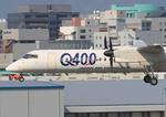 ふじいあきらさんが、福岡空港で撮影した日本エアコミューター DHC-8-402Q Dash 8の航空フォト(写真)