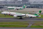 ☆NSさんが、羽田空港で撮影したエバー航空 A330-302Xの航空フォト(写真)