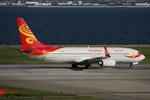WING_ACEさんが、関西国際空港で撮影した香港航空 737-84Pの航空フォト(写真)