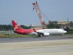 つくばーさんさんが、成田国際空港で撮影した深圳航空 737-8ALの航空フォト(写真)