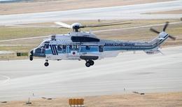 山河 彩さんが、関西国際空港で撮影した海上保安庁 EC225LP Super Puma Mk2+の航空フォト(飛行機 写真・画像)