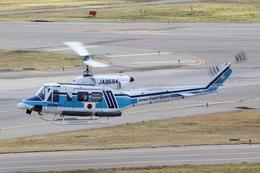 山河 彩さんが、関西国際空港で撮影した海上保安庁 212の航空フォト(写真)