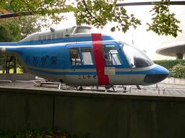 航空フォト:JA9141 新潟県警察 206/406