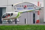 Chofu Spotter Ariaさんが、東京ヘリポートで撮影したヘリテック・エアロサービス R44 Raven II Newscopterの航空フォト(飛行機 写真・画像)