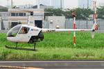 Chofu Spotter Ariaさんが、東京ヘリポートで撮影した日本フライトセーフティ R22 Beta IIの航空フォト(飛行機 写真・画像)
