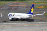 新千歳空港 - New Chitose Airport [CTS/RJCC]で撮影されたスカイマーク - Skymark Airlines [BC/SKY]の航空機写真