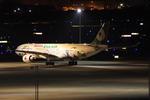 WING_ACEさんが、羽田空港で撮影したエバー航空 A330-302Xの航空フォト(飛行機 写真・画像)