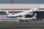 WING_ACEさんが、羽田空港で撮影した中国東方航空 A330-343Xの航空フォト(飛行機 写真・画像)