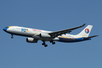 SKYLINEさんが、羽田空港で撮影した中国東方航空 A330-343Xの航空フォト(写真)