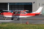 Chofu Spotter Ariaさんが、調布飛行場で撮影したアイベックスアビエイション T207 Turbo Skywagon 207の航空フォト(飛行機 写真・画像)