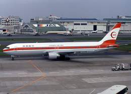 羽田空港 - Tokyo International Airport [HND/RJTT]で撮影された南西航空 - Southwest Airlines [NU/SWL]の航空機写真