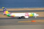 パンダさんが、羽田空港で撮影したスカイネットアジア航空 737-46Qの航空フォト(飛行機 写真・画像)