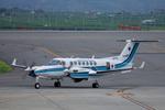 Severemanさんが、静岡空港で撮影した海上保安庁 B300Cの航空フォト(写真)