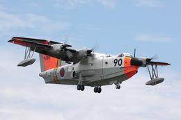 sky123さんが、厚木飛行場で撮影した海上自衛隊 US-1Aの航空フォト(写真)