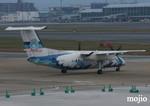 mojioさんが、福岡空港で撮影した天草エアライン DHC-8-103Q Dash 8の航空フォト(飛行機 写真・画像)