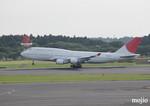 mojioさんが、成田国際空港で撮影したアエロセール インク 747-446の航空フォト(飛行機 写真・画像)
