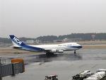 aquaさんが、成田国際空港で撮影した日本貨物航空 747-4KZF/SCDの航空フォト(写真)