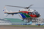 へりさんが、名古屋飛行場で撮影した茨城県防災航空隊 BK117C-2の航空フォト(写真)