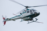 へりさんが、東京ヘリポートで撮影したアカギヘリコプター AS350B2 Ecureuilの航空フォト(写真)