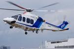 へりさんが、東京ヘリポートで撮影したオールニッポンヘリコプター AW139の航空フォト(写真)