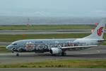 rjnsphotoclub-No.07さんが、関西国際空港で撮影した中国国際航空 737-86Nの航空フォト(飛行機 写真・画像)