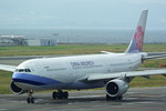 rjnsphotoclub-No.07さんが、関西国際空港で撮影したチャイナエアライン A330-302の航空フォト(飛行機 写真・画像)