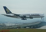 rjnsphotoclub-No.07さんが、関西国際空港で撮影したシンガポール航空 A380-841の航空フォト(写真)