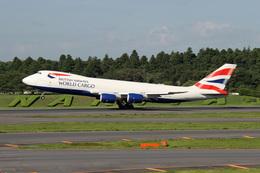 成田国際空港 - Narita International Airport [NRT/RJAA]で撮影されたグローバル・サプライ・システムズ - Global Supply Systems [XH/GSS]の航空機写真