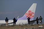 mojioさんが、静岡空港で撮影したチャイナエアライン 737-809の航空フォト(飛行機 写真・画像)
