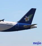 mojioさんが、静岡空港で撮影したラオス国営航空 A320-214の航空フォト(飛行機 写真・画像)