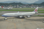 snow_shinさんが、福岡空港で撮影したチャイナエアライン A340-313Xの航空フォト(飛行機 写真・画像)