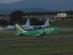 aquaさんが、名古屋飛行場で撮影したフジドリームエアラインズ ERJ-170-100 SU (ERJ-170SU)の航空フォト(写真)