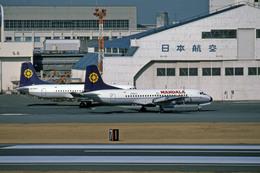 Gambardierさんが、羽田空港で撮影したマンダラ・エアラインズ YS-11-129の航空フォト(飛行機 写真・画像)