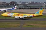 WING_ACEさんが、羽田空港で撮影した全日空 747-481(D)の航空フォト(飛行機 写真・画像)