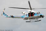 Chofu Spotter Ariaさんが、みなとみらいヘリポートで撮影した海上保安庁 412EPの航空フォト(飛行機 写真・画像)