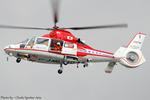 Chofu Spotter Ariaさんが、みなとみらいヘリポートで撮影した横浜市消防航空隊 AS365N2 Dauphin 2の航空フォト(写真)