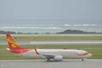 あっしーさんが、那覇空港で撮影した香港エクスプレス 737-84Pの航空フォト(写真)