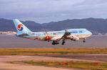うえぽんさんが、関西国際空港で撮影した大韓航空 747-4B5の航空フォト(写真)