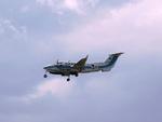 aquaさんが、新千歳空港で撮影した海上保安庁 B300の航空フォト(写真)
