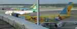 SKYLINEさんが、新千歳空港で撮影したエバー航空 A330-203の航空フォト(写真)