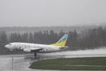 女満別空港 - Memambetsu Airport [MMB/RJCM]で撮影されたAIR DO - Hokkaido International Airlines [HD/ADO]の航空機写真