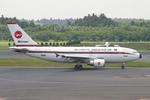 SKYLINEさんが、成田国際空港で撮影したビーマン・バングラデシュ航空 A310-325の航空フォト(写真)