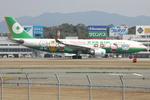 SKYLINEさんが、福岡空港で撮影したエバー航空 A330-203の航空フォト(飛行機 写真・画像)
