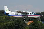 Chofu Spotter Ariaさんが、調布飛行場で撮影した国土交通省 国土地理院 208B Grand Caravanの航空フォト(写真)