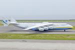 Scotchさんが、中部国際空港で撮影したアントノフ・エアラインズ An-225 Mriyaの航空フォト(写真)