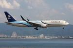 WING_ACEさんが、関西国際空港で撮影したデルタ航空 767-332/ERの航空フォト(飛行機 写真・画像)