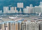 SKYLINEさんが、啓徳空港で撮影した全日空 747-481の航空フォト(飛行機 写真・画像)