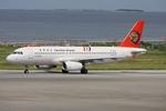 WING_ACEさんが、那覇空港で撮影したトランスアジア航空 A320-232の航空フォト(飛行機 写真・画像)